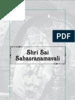 Sahasranamavali for Chennai