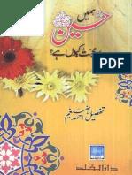 Hamein Hussain Say Muhabbat Kiyun Hai
