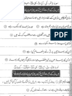 Quran Urdu Translation
