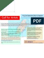 IOM Artists Invite v2