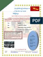 Bsdo Invitation 8888-2012 Canada