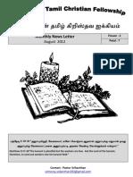 Wellington Tamil Christian Fellowship News Letter August 2012 v2