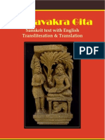 Ashtavakra Gita - Sanskrit Text With English Transliteration & Translation