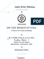 Subba Row - Discourses on the Bhagavat Gita
