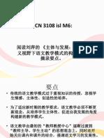 BCN 3108 isl M6