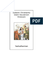 (06) Judaism Christianity Islam Secularism Hinduism (Ed 2007)