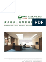 Green Building Materials Supplier_Guangzhou RYMAX eCatalogue-201202A