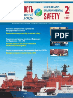 Nuclear and environmental safety #2 2012