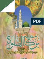 Barkat_Us_Salat _in_Sindhi
