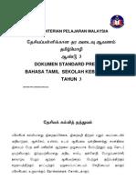 4 DSP Bahasa Tamil SK Tahun 3 (draf Mei 2012)