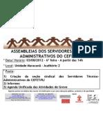 Cartaz_ASSEMBLEIAS DOS SERVIDORES TÉCNICO-ADMINISTRATIVOS_03082012