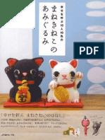 Lucky Cats Amigurumi