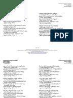 Kolaru pathigam lyrics in tamil pdf free download