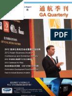 China Civil Aviation Report