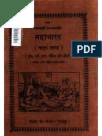 Mahabharata Book In Hindi Pdf