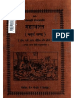 Mahabharata 04 - Sanskrit-Hindi translation by Pandit Ramnarayan Dutt Shastri Pandey from Gita Press