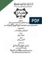 Lataaif-e-Ashrafi (version-1)
