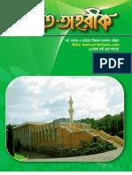 At Tahreek June'12