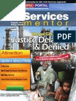 Civil Services Mentor August 2012
