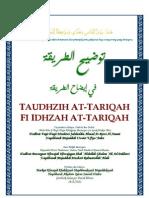 Taudhzih at-Tariqah Fi Idzhah at-Tariqah