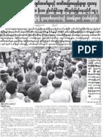 Rakhine State - Arakan Situation 012 - 2012.