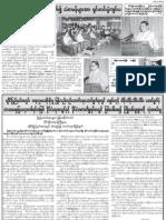 Rakhine State - Arakan Situation 014 - 2012.