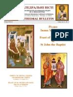 06 24 2012 Birth of John the Baptist