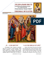 07 22 2012 Jesus Feeds 5 Thousand 8th Sunday After Pentecost