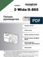Russian Fe350 x865