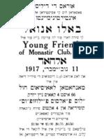 CursoDeLadino.com.ar - Bitolya Ladino Jewish Club Flyer 1917
