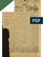 CursoDeLadino.com.ar - El Kirbatch 1911 February 24th