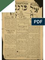 CursoDeLadino.com.ar - El Pountchon 1910 - March 17th