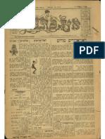 CursoDeLadino.com.ar - El Pountchon 1925 - April 24th