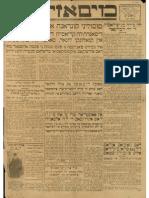 CursoDeLadino.com.ar - Mesadjero 1938 - February 17th