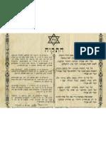 CursoDeLadino.com.ar - Hatikva in Ladino