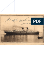 CursoDeLadino.com.ar - Postal Soletreo Ladino 1938