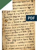 CursoDeLadino.com.ar - Ladino Translation of Festival Prayer Book Written in Oriental Cursive Hand Soletreo (Palestine, 18th Century)