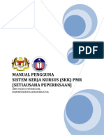 Skm Pmr Manual Sup