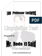اختبار في علم اللغة