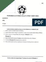 Trial Melaka 2012