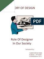 Role of Designer