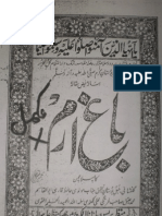Bagh e Irm by Attique Farangi Mahali Lukhnawi