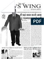 News Wing (Issue 5)