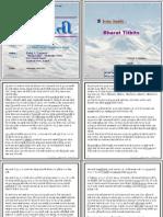 DipMoti-IssueNo.5 By Rohit Vanparia, Gujarati Magazine, Gujarati Article, Gujarati Book, Gujarati Fonts
