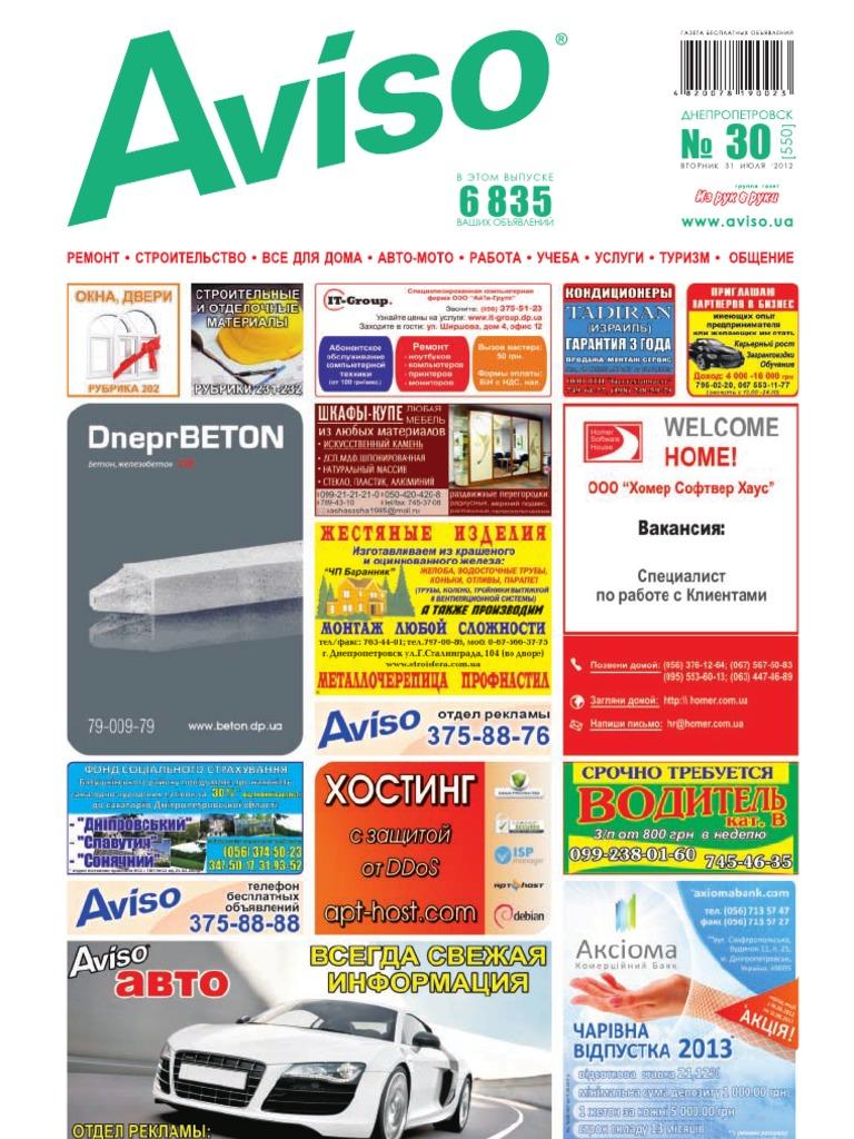 Aviso (DN) - Part 2 - 30  550  1577cb29d71c1