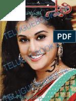 Swathi 29April2011 by Teluguebooks.tk
