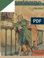 """Περιοδικό """"Ελληνόπουλο"""" τεύχ. 45, τόμ. β΄ 1946"""