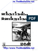 Kannan Manam Ennavo Novel Pdf