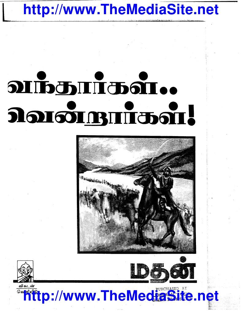 Manithanukkul Oru Mirugam Pdf Free Download