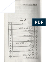 Shaan-e-Qalandar